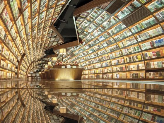 Yangzhou Bookstore, China